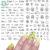 Adesivi unghie scritte